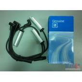 Ввольтные провода 1.5 SOHC 8кл (с трамблёром) для Daewoo Nexia